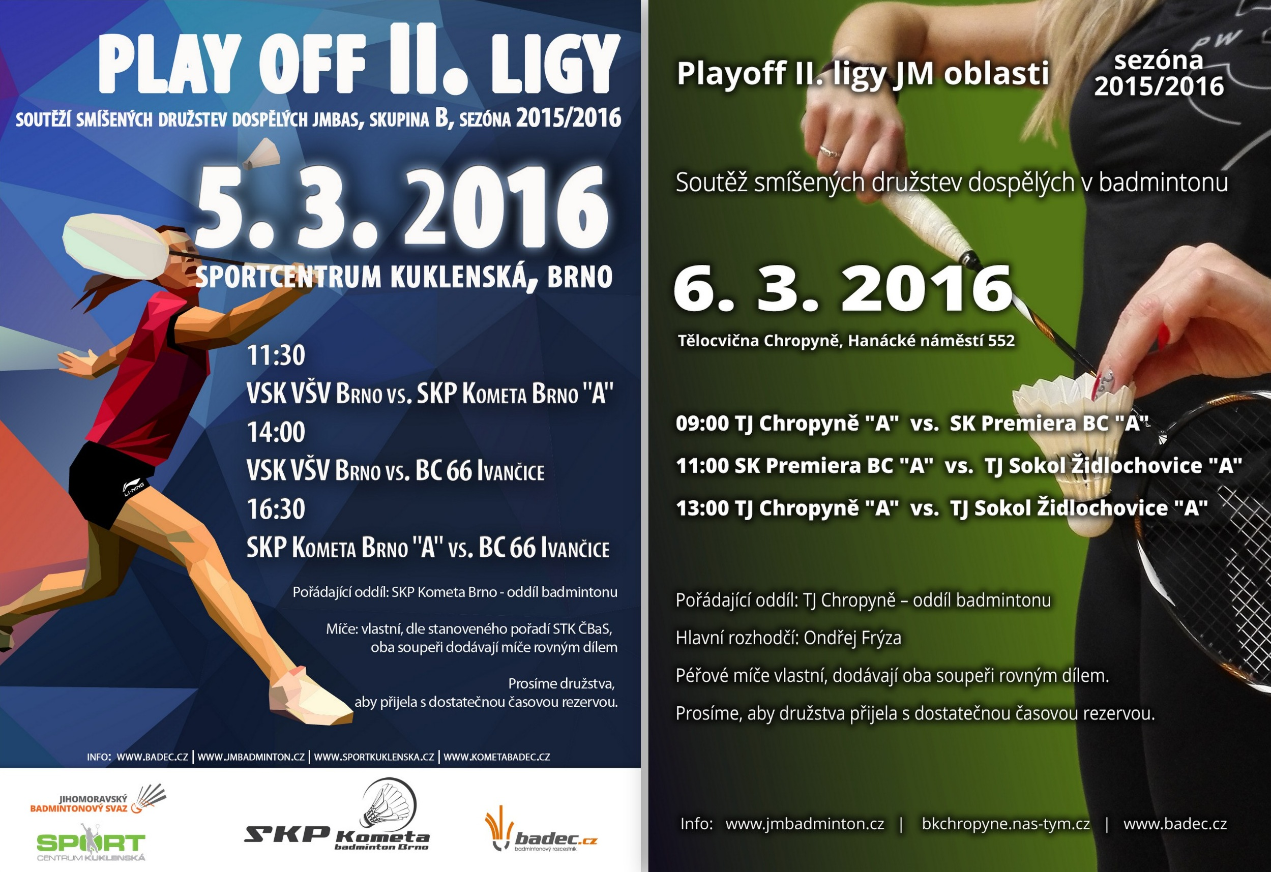 play_off_2016